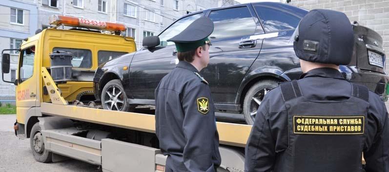 автомобиль в аресте
